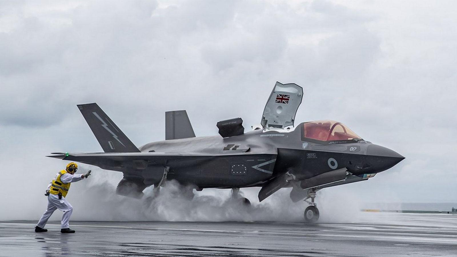 Military aircraft landing